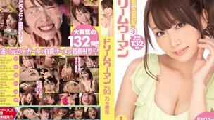 big tits bukkake facial japanese tits